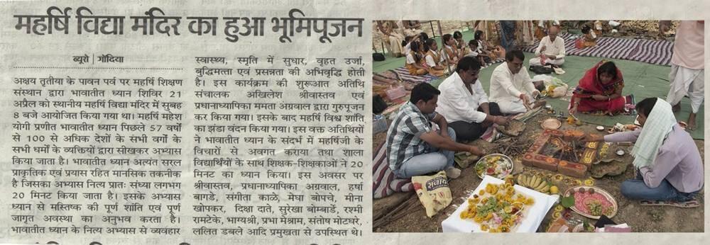 maharishiji_group_meditation_programme_19
