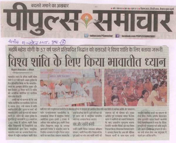 maharishiji_group_meditation_programme_7